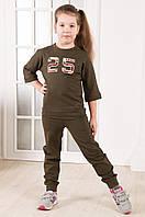 Спортивный костюм для девочки прогулочный Хаки от 6 до 10 лет (116;122;128;134;140) 128