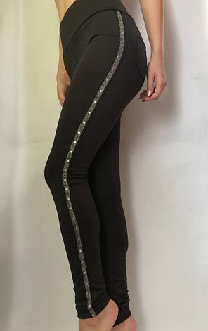 Модные женские лосины № 70 (БАТАЛ), фото 2
