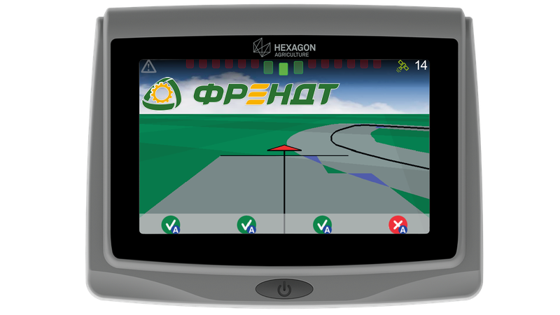 Переоборудование опрыскивателя ОП-2000 под автоматическое внесение и отключение секций