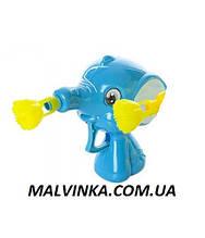 Мильні бульбашки арт 1694 пістолет-слоник 11 см,запаска. синій