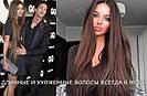 🙎 Макси длинный натуральный парик тёмного русый , фото 3