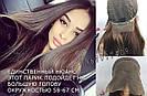 🙎 Макси длинный натуральный парик тёмного русый , фото 9