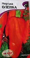 Семена Моркови 2г. сорт Алёнка
