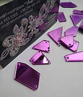 Зеркальные пришивные стразы Purple (сиреневые), микс. 50 штук в уп., фото 1