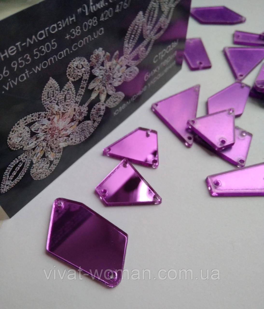 Зеркальные пришивные стразы Purple (сиреневые), микс. 50 штук в уп.