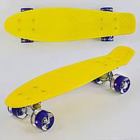 Скейт Пенни борд Best Board, ЖЁЛТЫЙ,СВЕТ, доска=55см, колёса PU  d=6см (ОПТОМ)