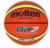 Мяч баскетбольный MOLTEN BGR 7D #7