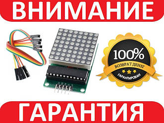 Светодиодная матрица MAX7219 Arduino