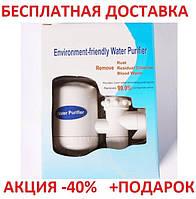 Кран для воды Water Purifier Originalsize для очистки насадка проточный бытовой керамический фильтр на кран