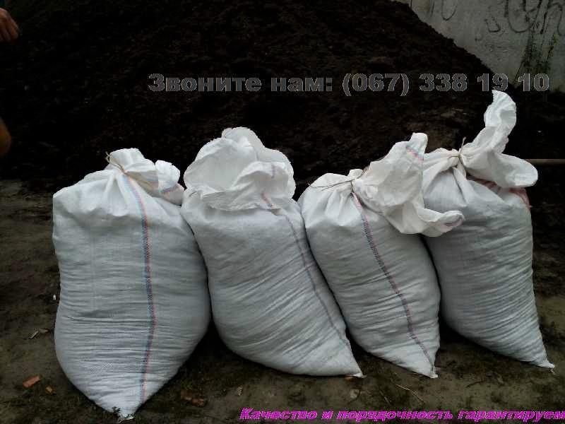 Грунт для газона Киев Субстрат в мешках по 50 кг Торф Киев