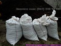Грунт для газона Киев Субстрат в мешках по 50 кг Торф Киев, фото 1