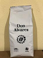 Don Alvarez Зерновой кофе 1кг 100 % Арабика