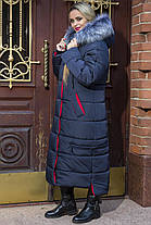 Зимняяудлиненная курткаBarbara Большие  размеры 48,50, 52,54,56,58, фото 3