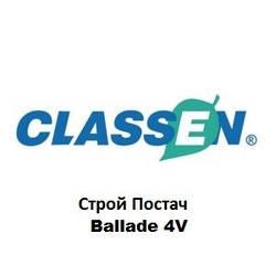 Коллекция Ballade 4V
