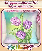 """Заготовка для вышивания бисером подушки ''Тюльпаны"""""""