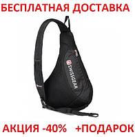 50421a3d1986 Рюкзаки через плечо в Украине. Сравнить цены, купить потребительские ...