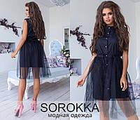 b097f1716e0e349 Съемная юбка оптом в Украине. Сравнить цены, купить потребительские ...