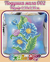 """Заготовка для вышивания бисером подушки ''Синие цветы"""""""