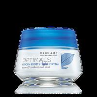 Ночной крем для нормальной/комбинированной кожи «Активный кислород» от Орифлейм