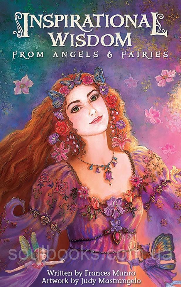 """Карты """"Inspirational Wisdom from Angels & Fairies"""" ( Вдохновляющие мудрости от Ангелов и Фей)"""