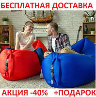 Lamzac Ламзак Карманный надувной диван кресло лежак гамак шезлонг диван мешок матрац PacBag AIR sofa