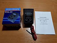Цифровой двухпороговый терморегулятор  DALAS 10A