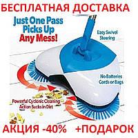 Spin Broom Механическая щётка чудо веник пылесос швабра для уборки пола Hurricane беспроводная метла