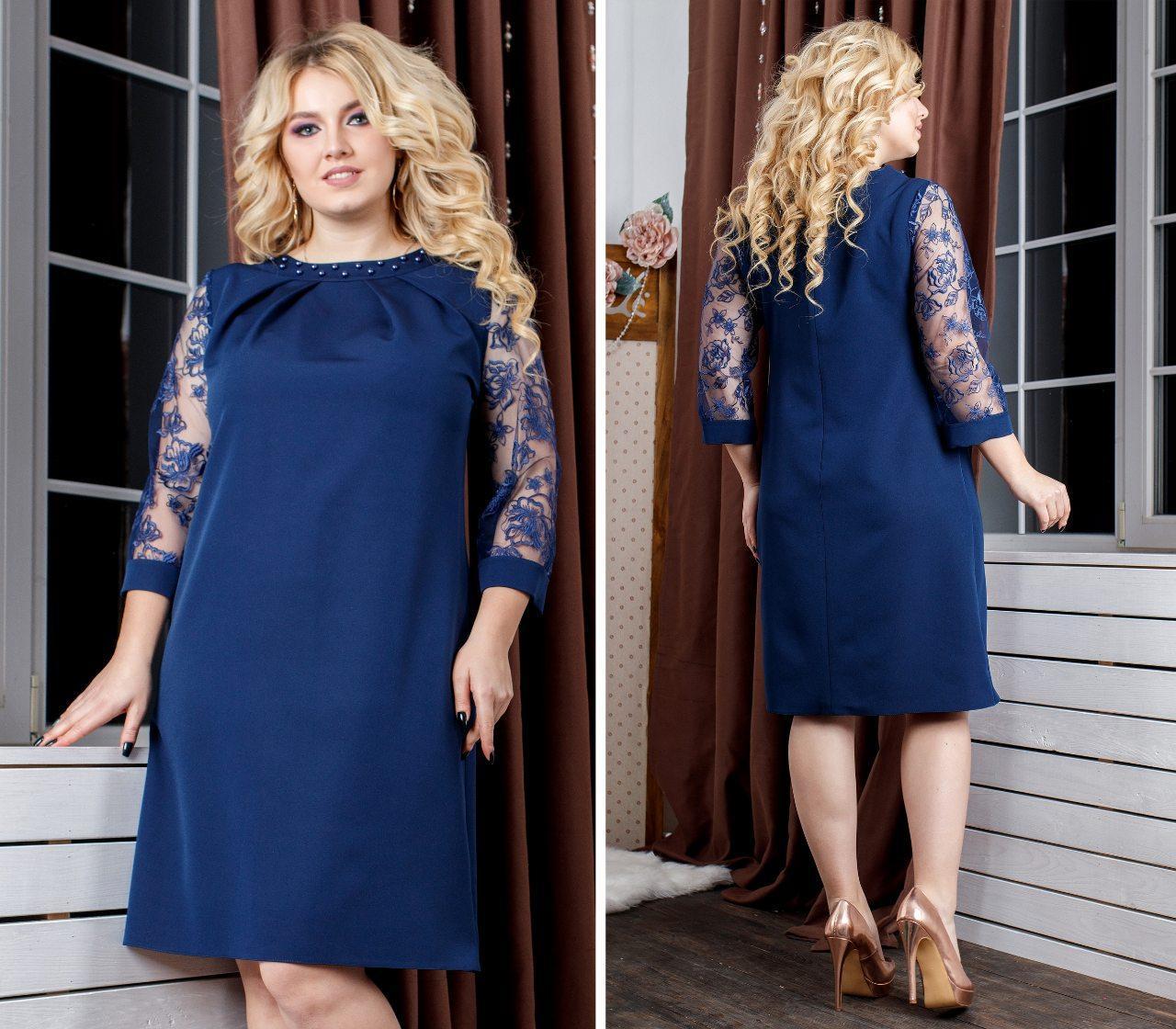Платье Plus Size, артикул 149, цвет темно синий