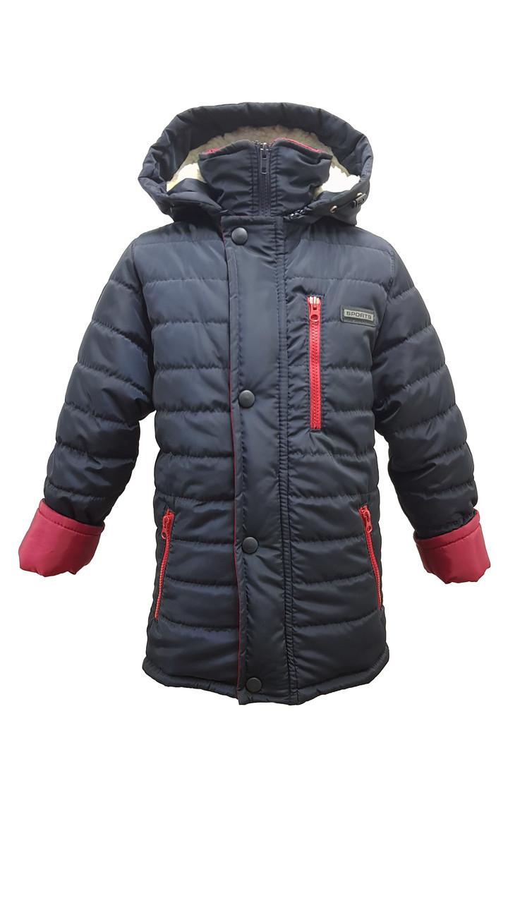 Куртка зимняя подростковая на мальчика 9811