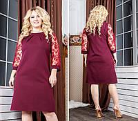 Платье Plus Size, артикул 149, цвет бордо