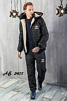 Костюм мужской на синтепоне зимний стеганый с мехом Adidas, черный