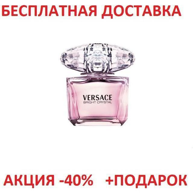Versace Bright Crystal Версаче Брайт Кристал Original size Женская туалетная вода Парфюмированная Парфуми