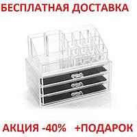 Акриловый органайзер для косметики настольный Box Original size Органайзер для косметики Органайзер женский