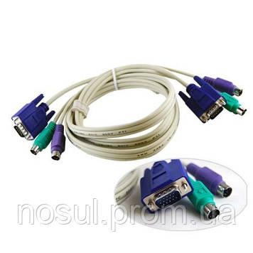 KVM кабель VGA ps/2 1.65 м клавиатура мышь монитор