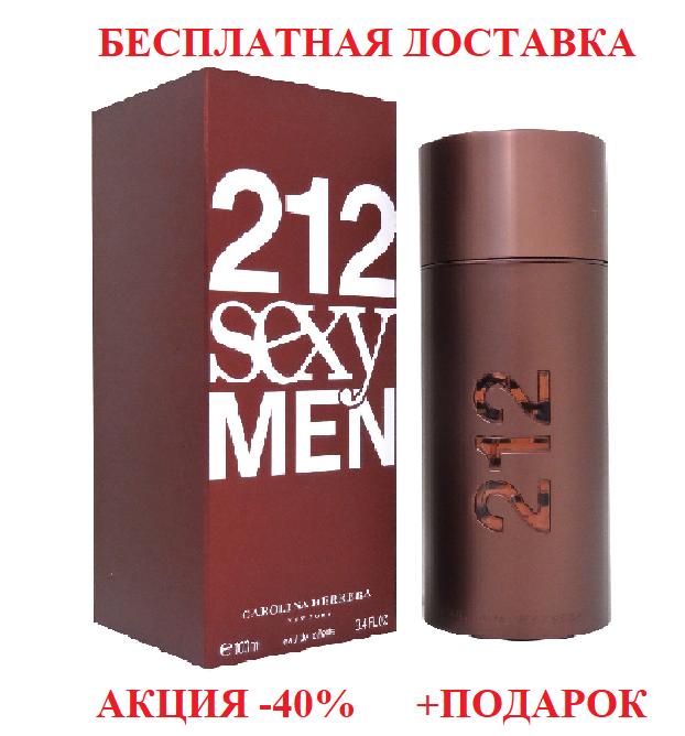 Carolina Herrera 212 Sexy Men Каролина Херрера 212 Сексуальные мужчины Original size мужская Туалетная вода