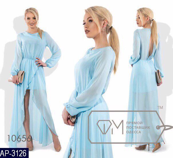Платье Женское Размер: 42, 44, 46 Ткань Шифон