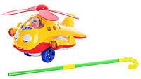 Каталка на палке Вертолет (117136 R/0301)