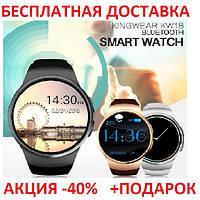 Promo. Подарок. 1319UAH. 1319 грн. 2198 грн. В наличии. Умные часы смарт  Smart Watch Kingwear KW18 Smartwatch F13 аналог Samsung Gear S2 929d3361f6947