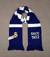 Зимний шарф ФК Реал Мадрид синий