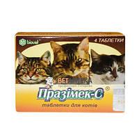 ПразимекС 4*0,06 для кошек 1 таблетка на 4 кг BioVeta