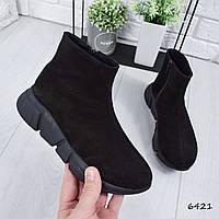 Ботинки женские Sporty черные 6421 Деми