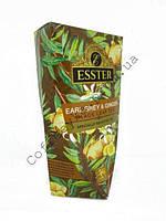 Чай чёрный ESSTER Earl Grey & Ginger (Бергамот-Имбирь) 100 гр., фото 1