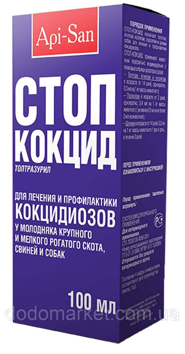 Стоп-Кокцид 100 мл