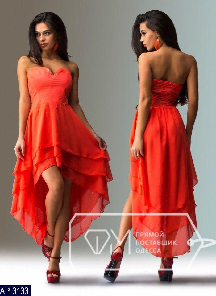 Платье Женское Размер: 42, 44, 46, 48 Ткань Штапель