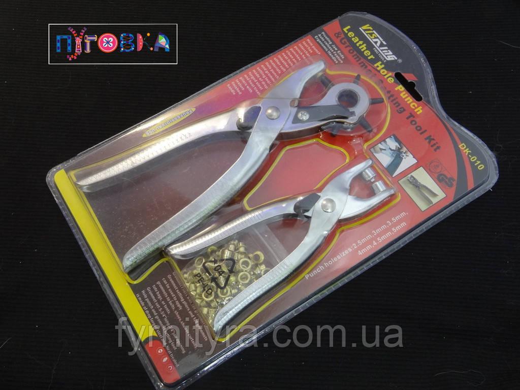 Набор инструмента DK 010