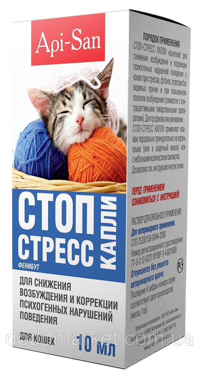 Стоп-Стрес краплі для кішок 30 мл