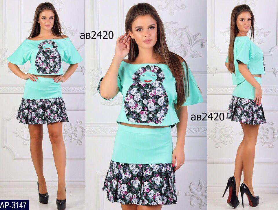 Платье Женское Размер: 42, 44, 46 Костюмчик Ткань Дайвинг джинс