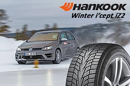 Зимняя шина 185/65R15 92T XL Hankook Winter I*Cept IZ2 W616