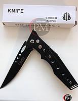 Нож выкидной Columbia 820