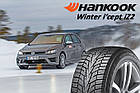 Зимняя шина 205/55R16 94T XL Hankook Winter I*Cept IZ2 W616, фото 2